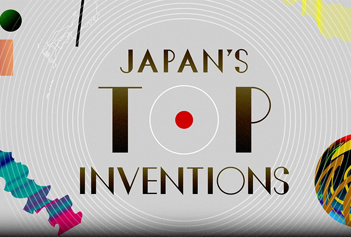 Japan's Top Inventions Feature: Automatic Thread Trimmer Sewing Machines