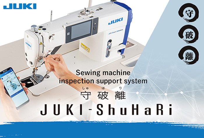 JUKI Launches New ShuHaRi App and E-Learning Solutions